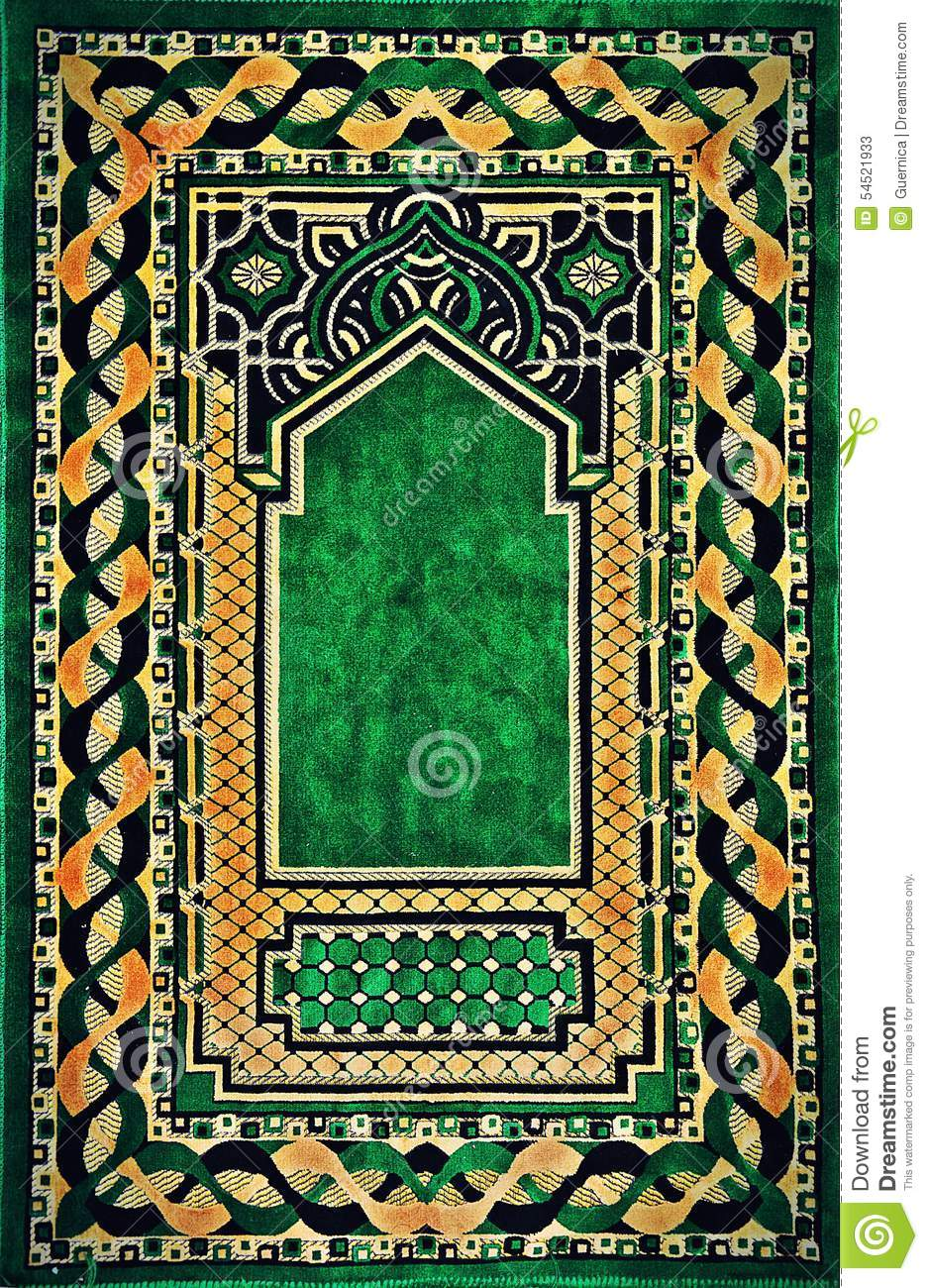 Muslim Carpet Textile Design