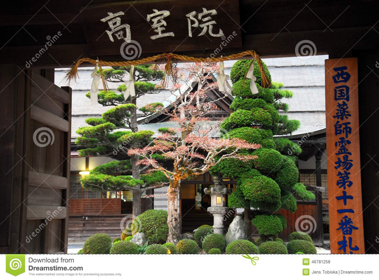Beautiful Behind Buddhist Entrance Front Garden Gate Japanese ... Part 59