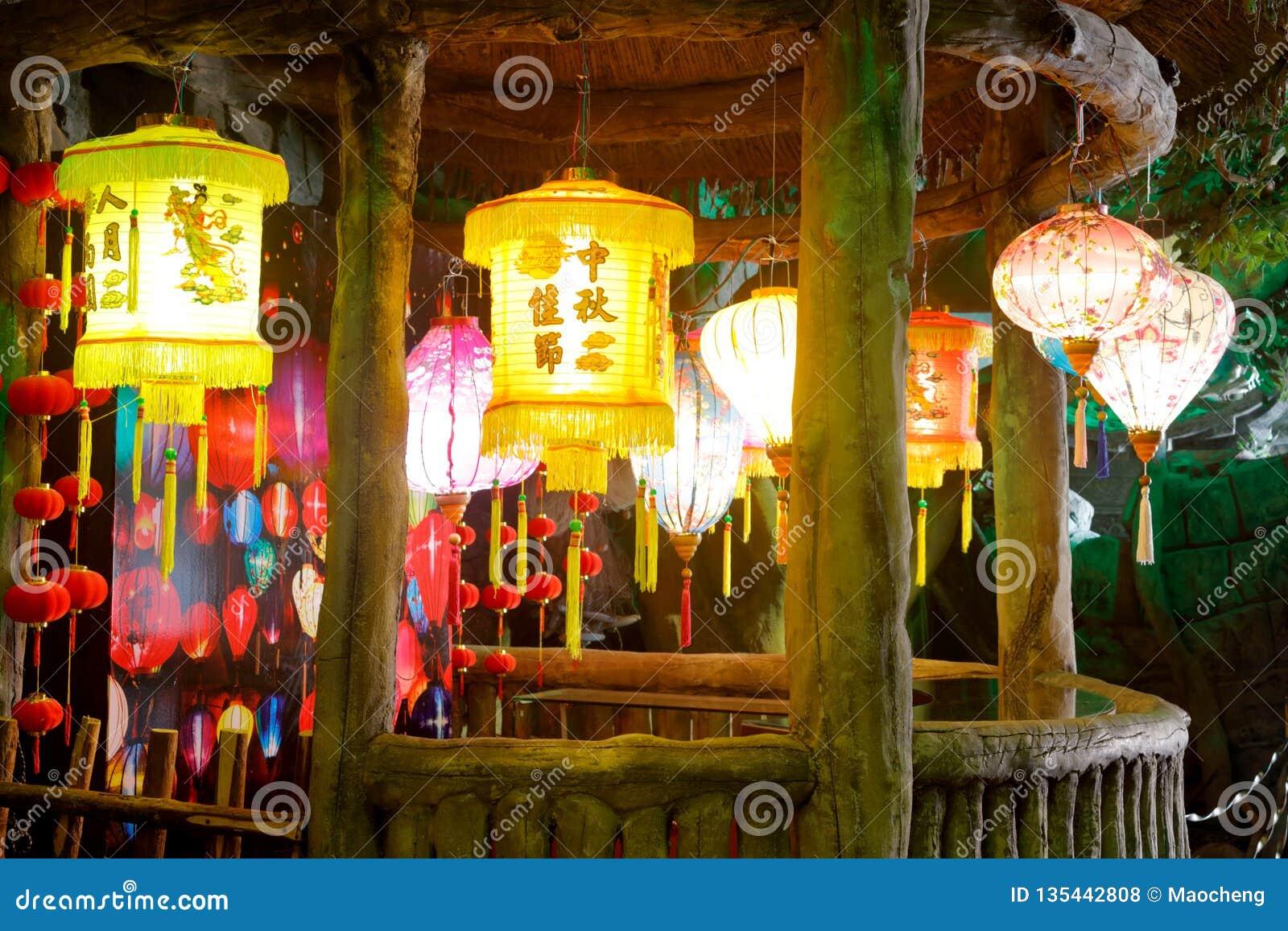 Beautiful lantern in laoyuanzi museum, srgb image