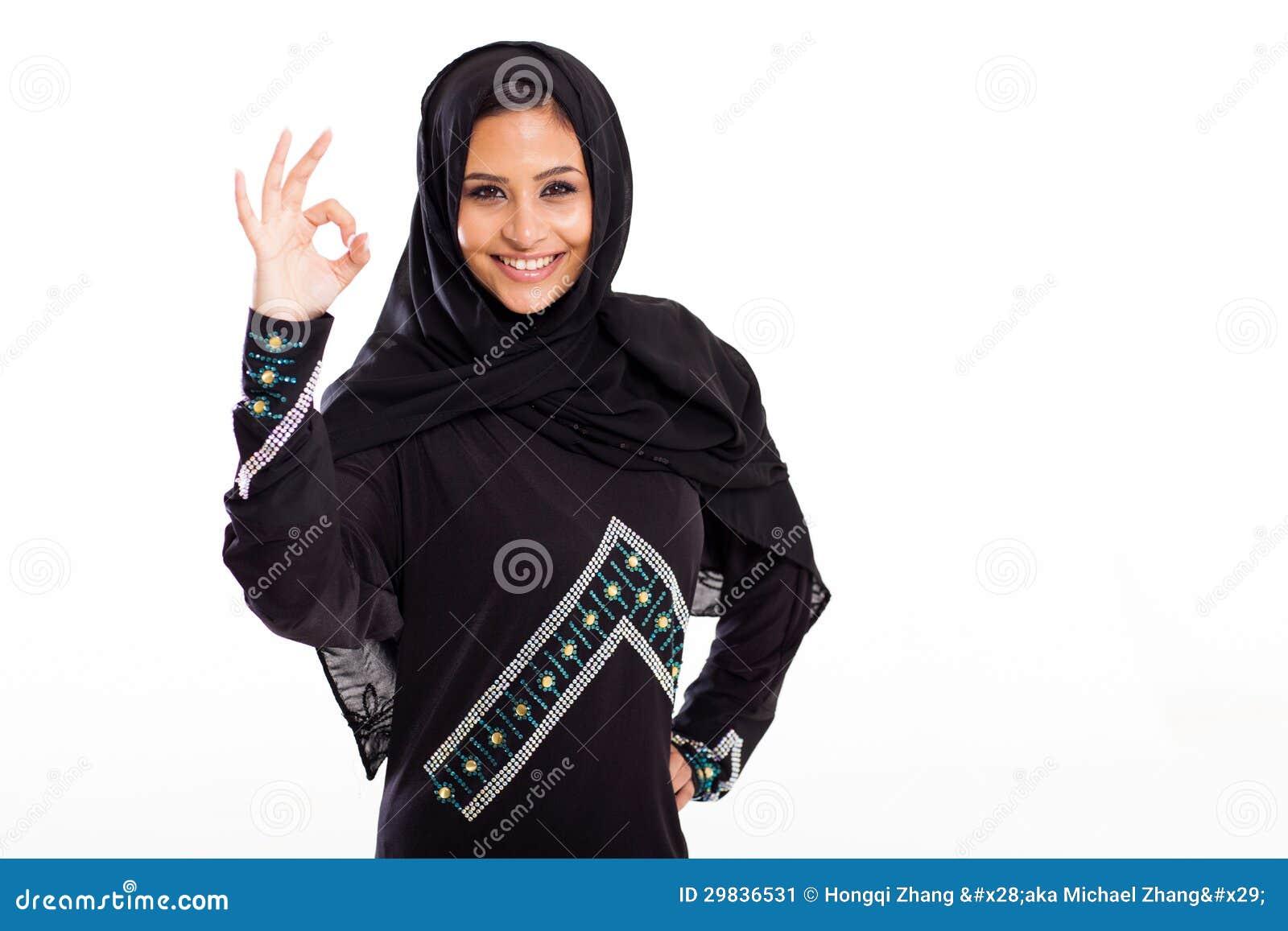 Modern Arabian woman