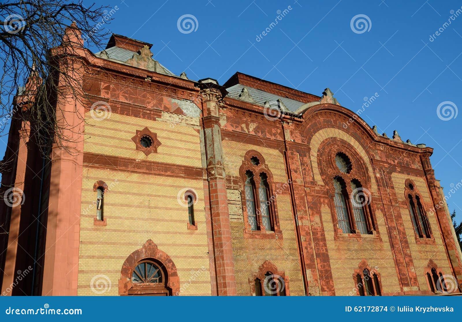 Beautiful Old Jewish Temple Synagogue In Uzhgorod