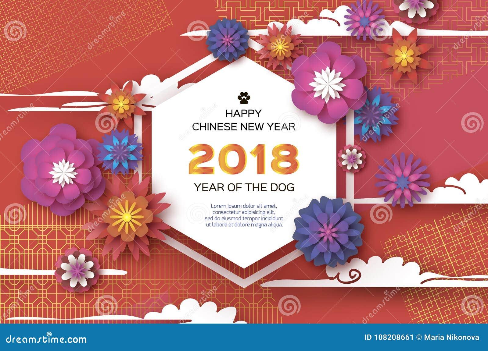 beautiful origami flowers happy chinese new year 2018