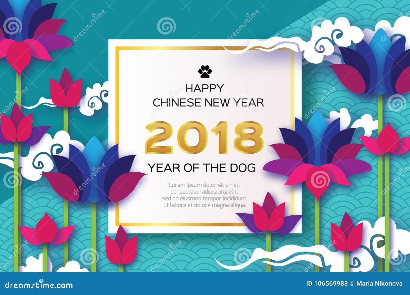 Origami waterlily or lotus flower happy chinese new year 2018 beautiful origami waterlily or lotus flower happy chinese new year 2018 greeting card year izmirmasajfo