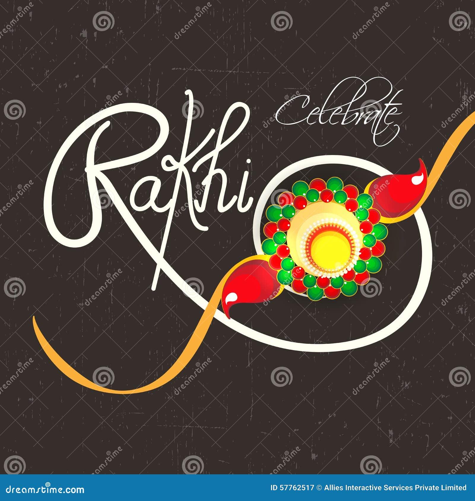Rakhi Festival Quotes Brother: Beautiful Rakhi For Raksha Bandhan Celebration. Stock