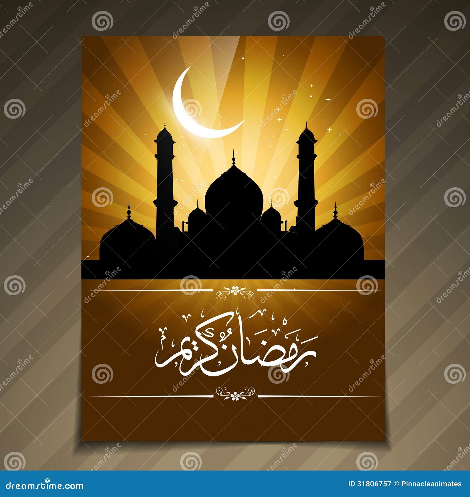 beautiful ramadan festival template royalty free stock