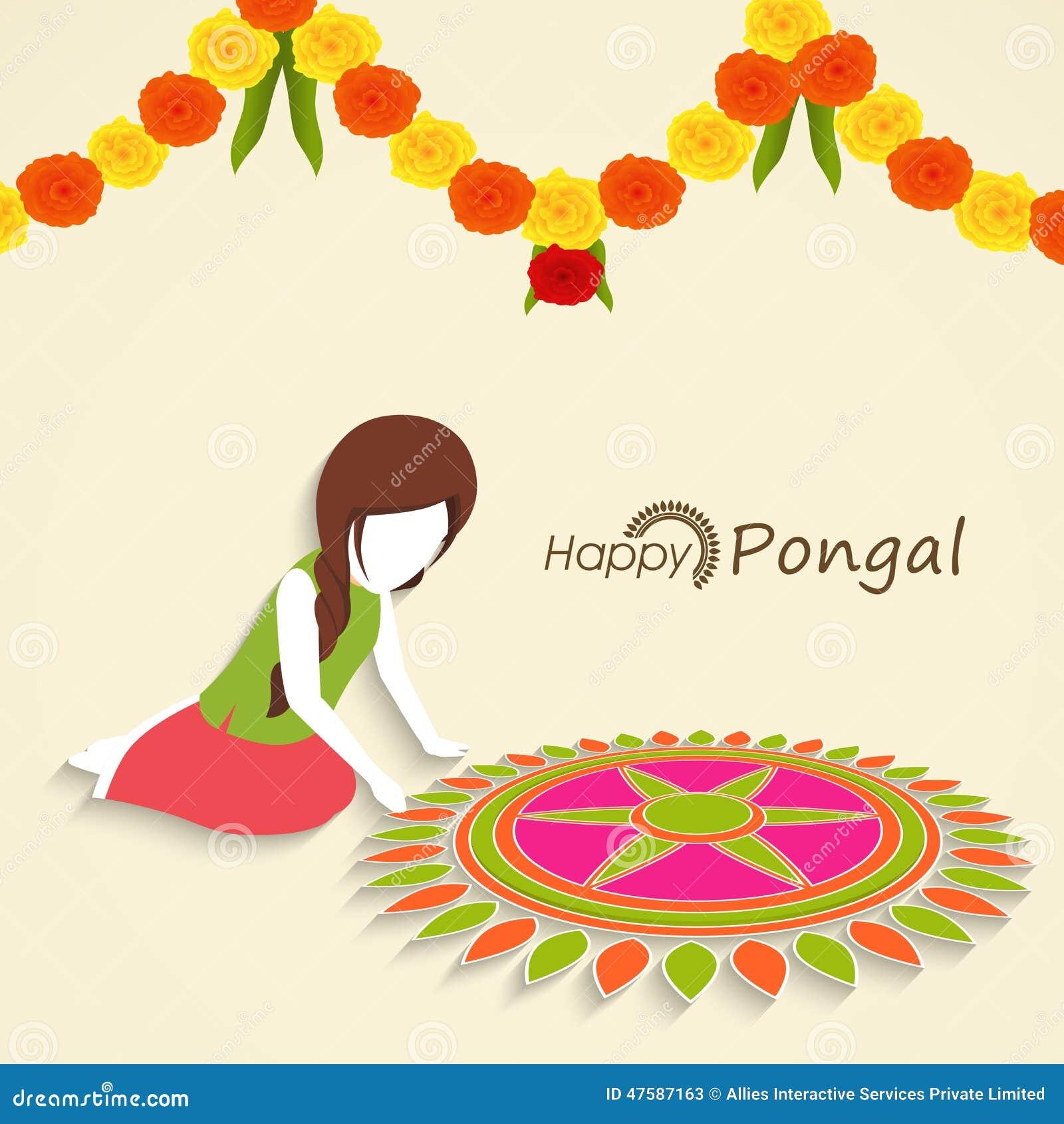 Beautiful Rangoli Decoration For South Indian Festival
