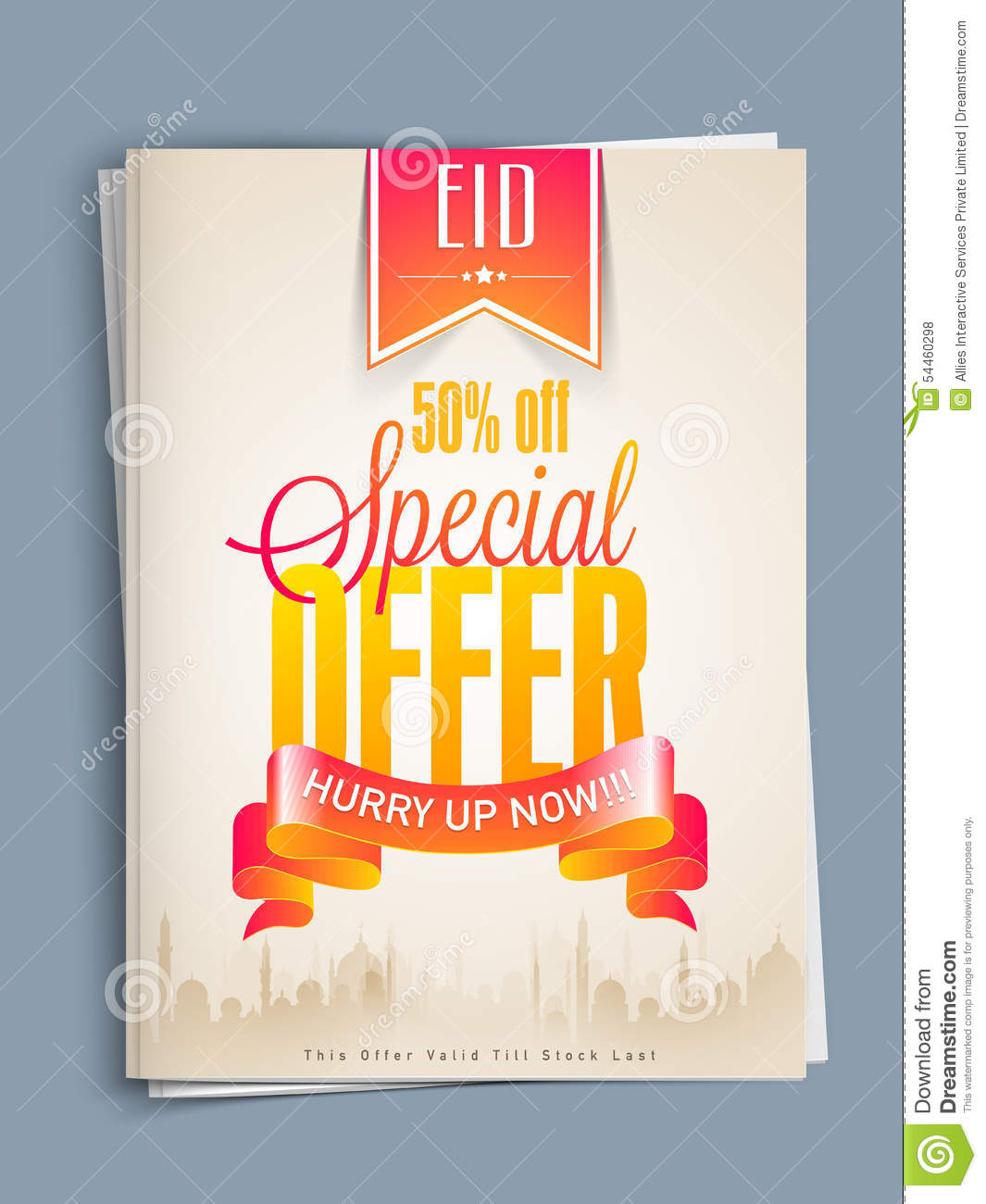 beautiful special offer template or flyer for eid celebration beautiful special offer template or flyer for eid celebration