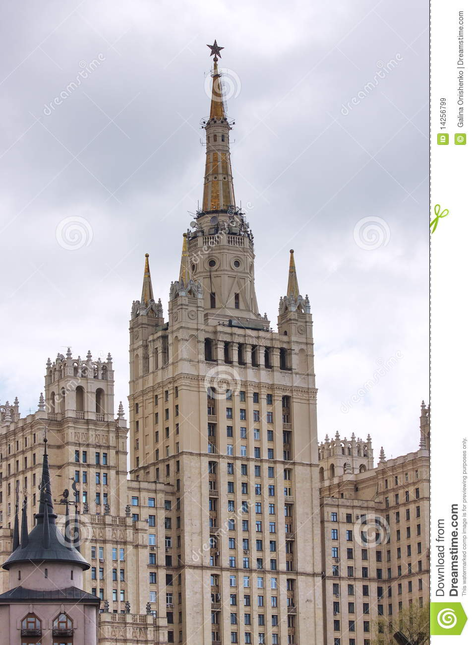 Beautiful Tall Apartment Building In Moscow Stock Image Image Of Modern Building 14256799