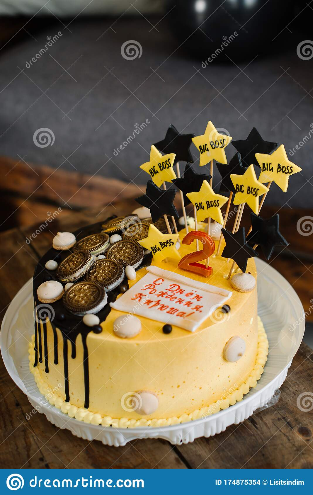 Admirable Beautiful Birthday Cake For A Child A Little Boy Stock Photo Personalised Birthday Cards Cominlily Jamesorg