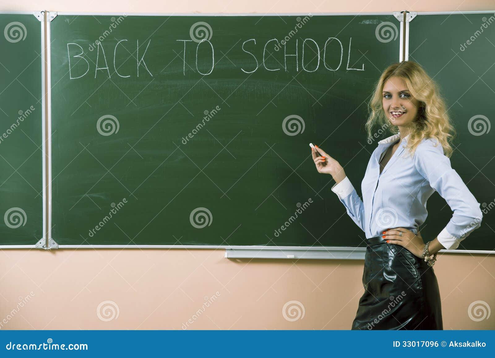 Фото молодая учительница 14 фотография
