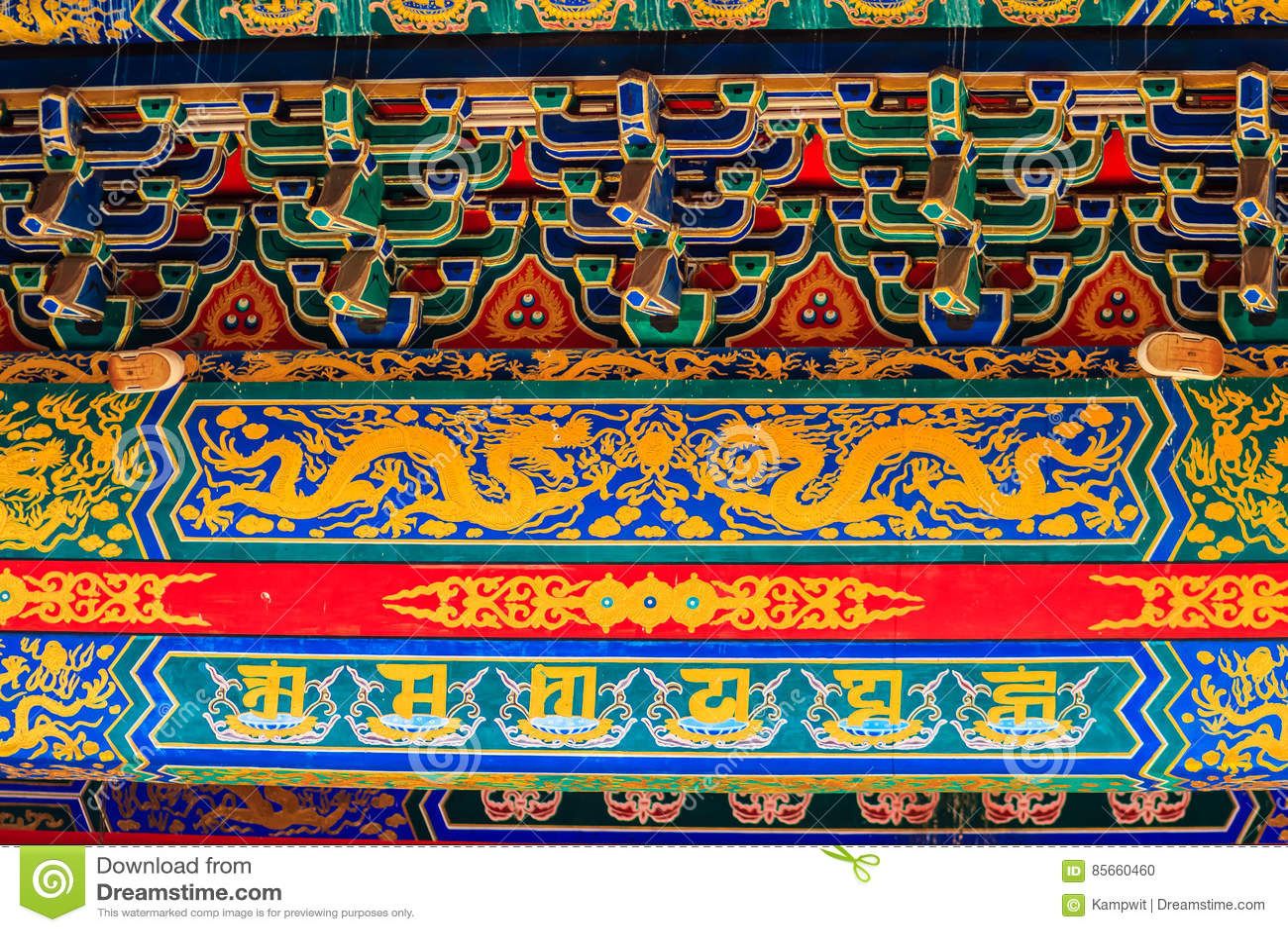 Beaux Architecture Et Art De La Peinture De Mur Avec Le Patt