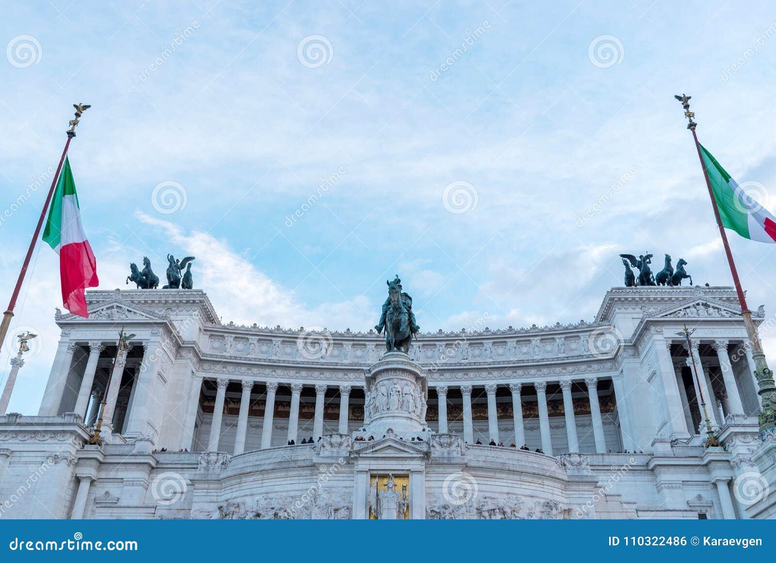 Beaux vieux hublots à Rome (Italie) 3 décembre 2017 : Monument de Victor Emmanuel : Alt