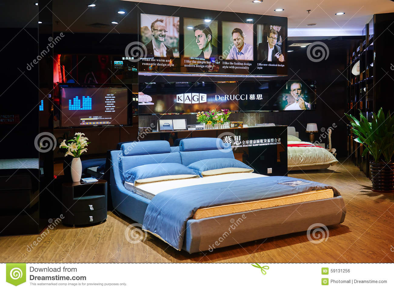 Bed Mattress Shop Trendy Bedroom Editorial Photo
