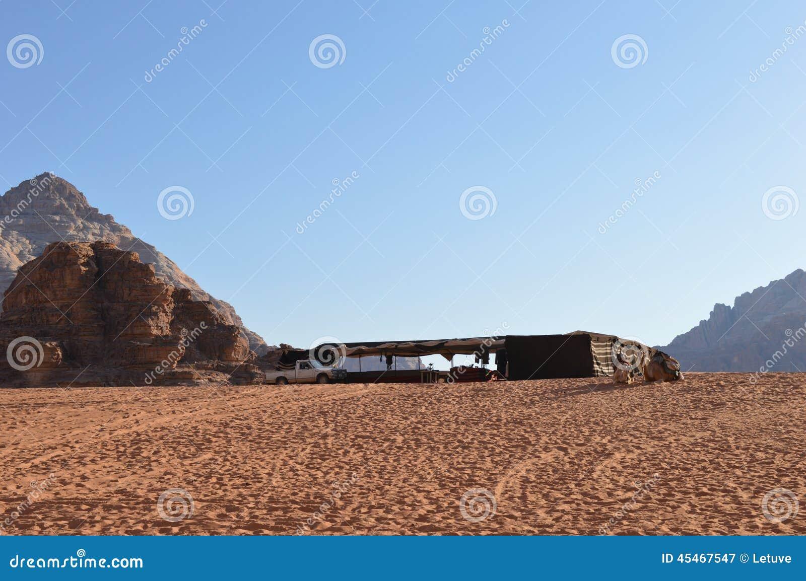 Bedouine tent Wadi Rum Jordan