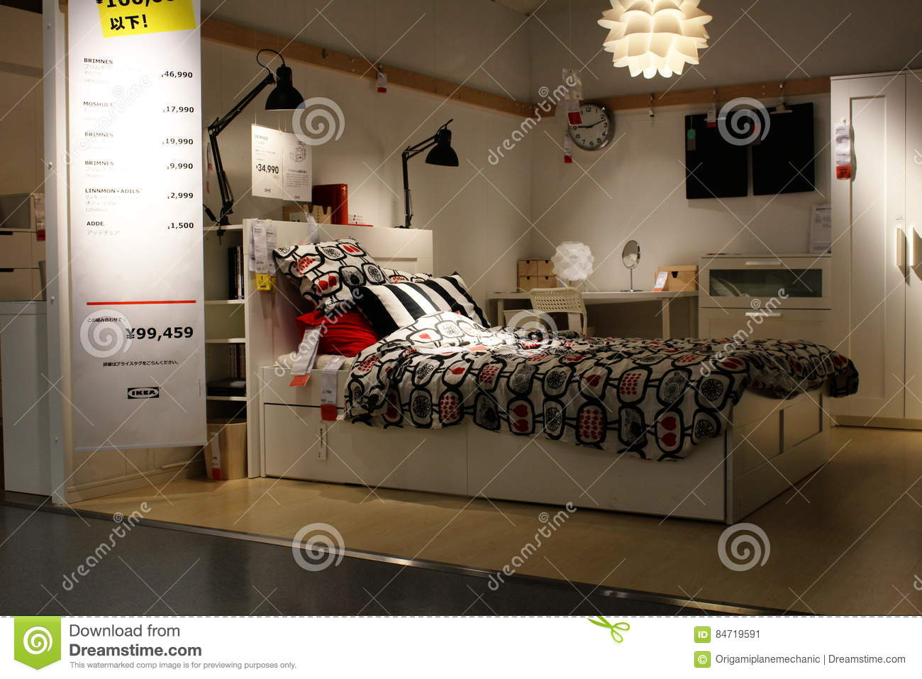Bedroom In An Ikea Store In Japan. Editorial Photo - Image of