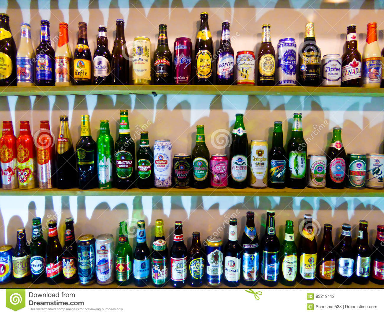 compare product beer two different brand Segment consists of two different types of beer:  establishments licensed to sell the product beer is  switch and development of a brand image are common.