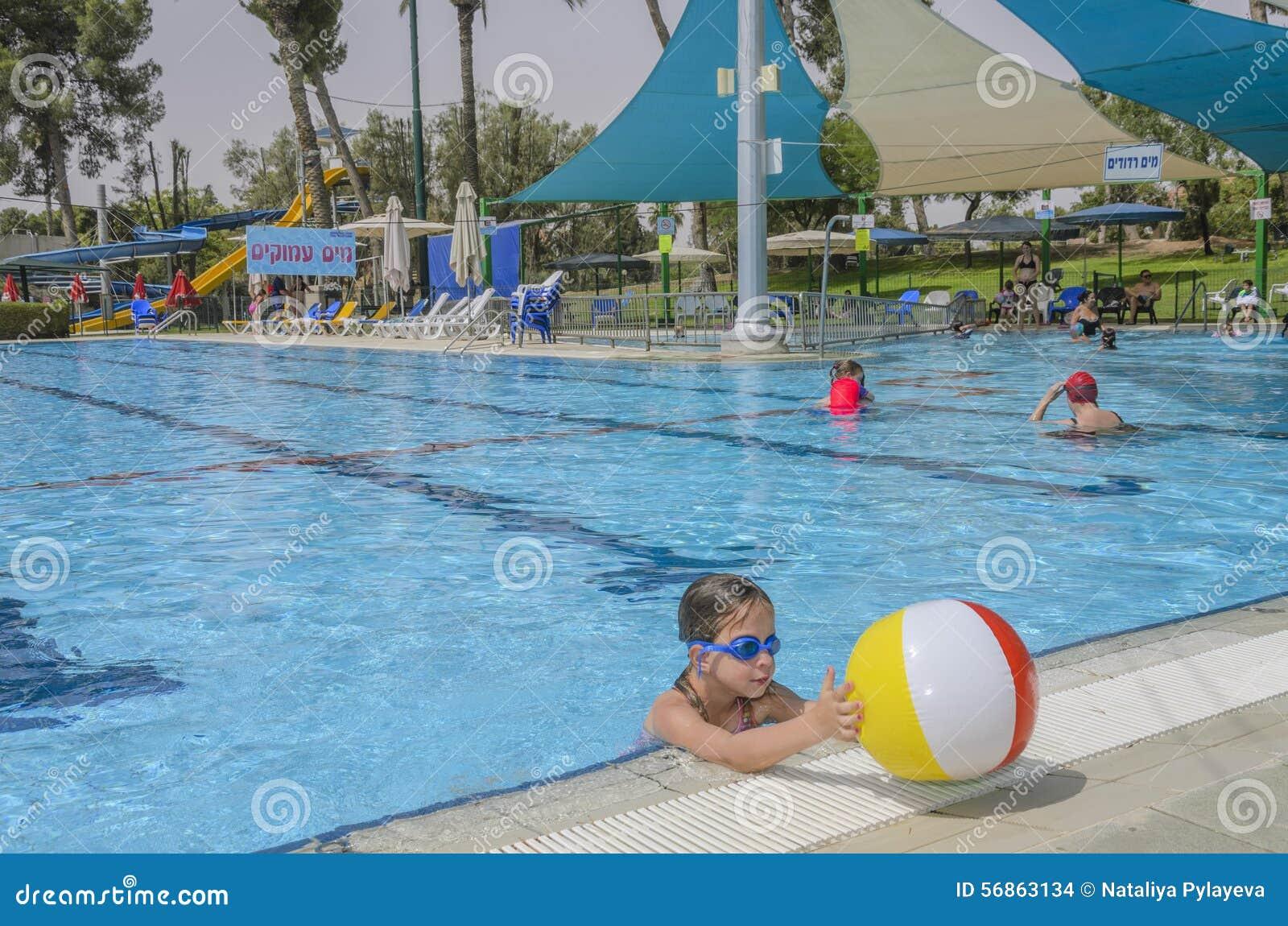 Beer sheva israel june 27 opening of the summer season for Opening pool for summer