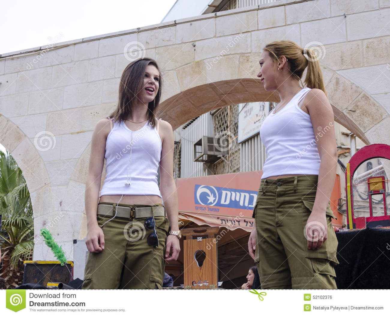 Beer Sheva Israel  City pictures : Beer Sheva, ISRAEL March 5, 2015: Two girls in white shirts and ...