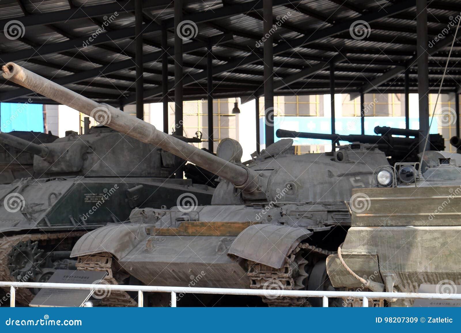 Behållare i det militära museet av revolutionen för ` s för kinesiskt folk i Peking