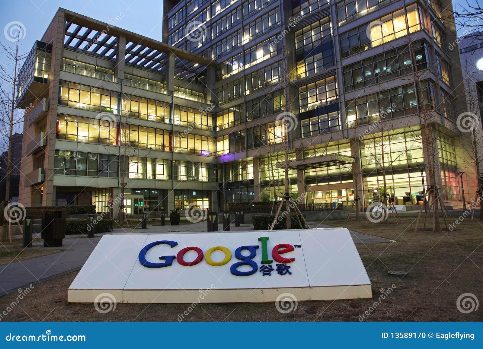 Beijing budynku Google biuro s