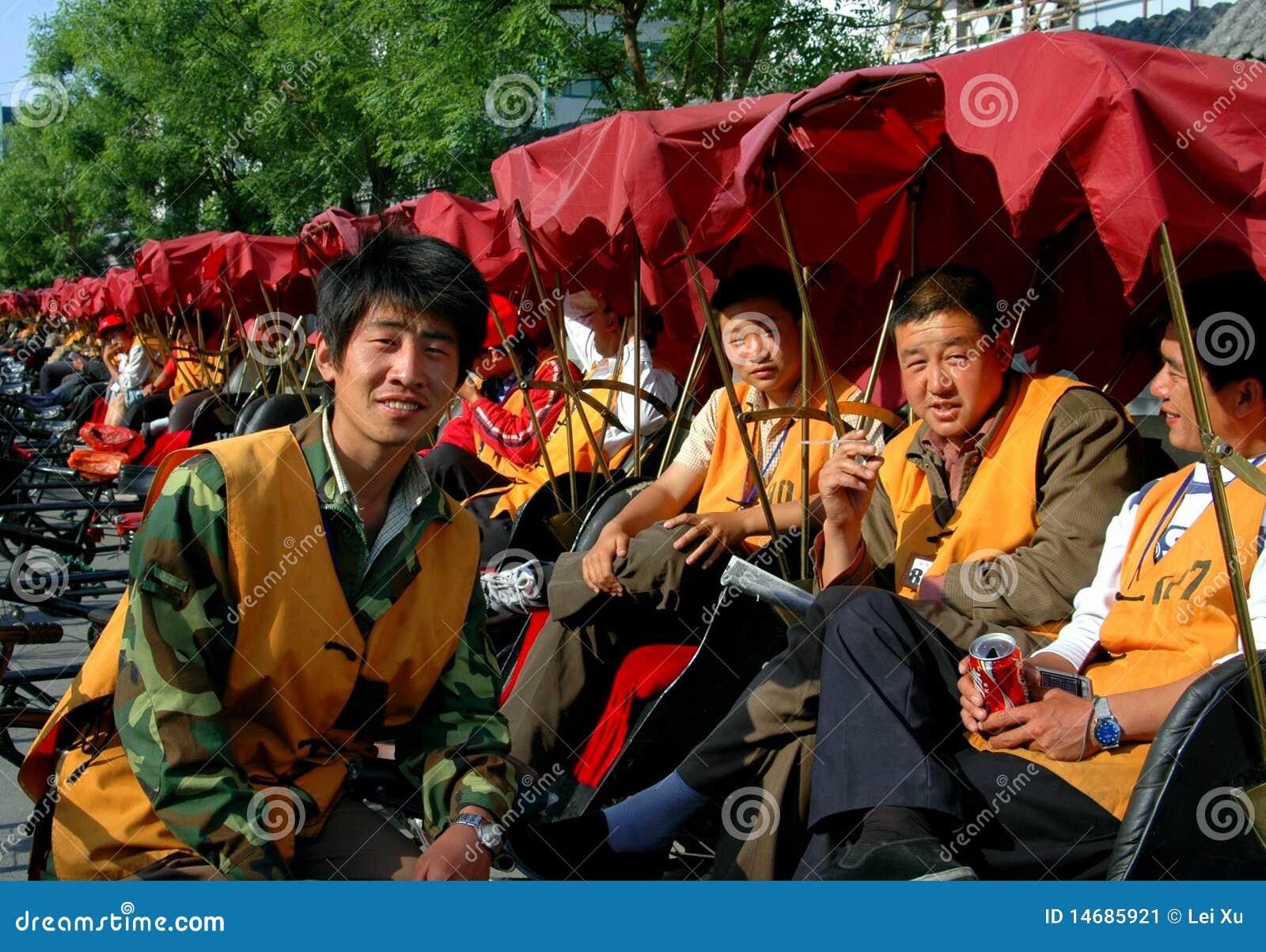 Beijing, China: Hutong Pedicab Drivers