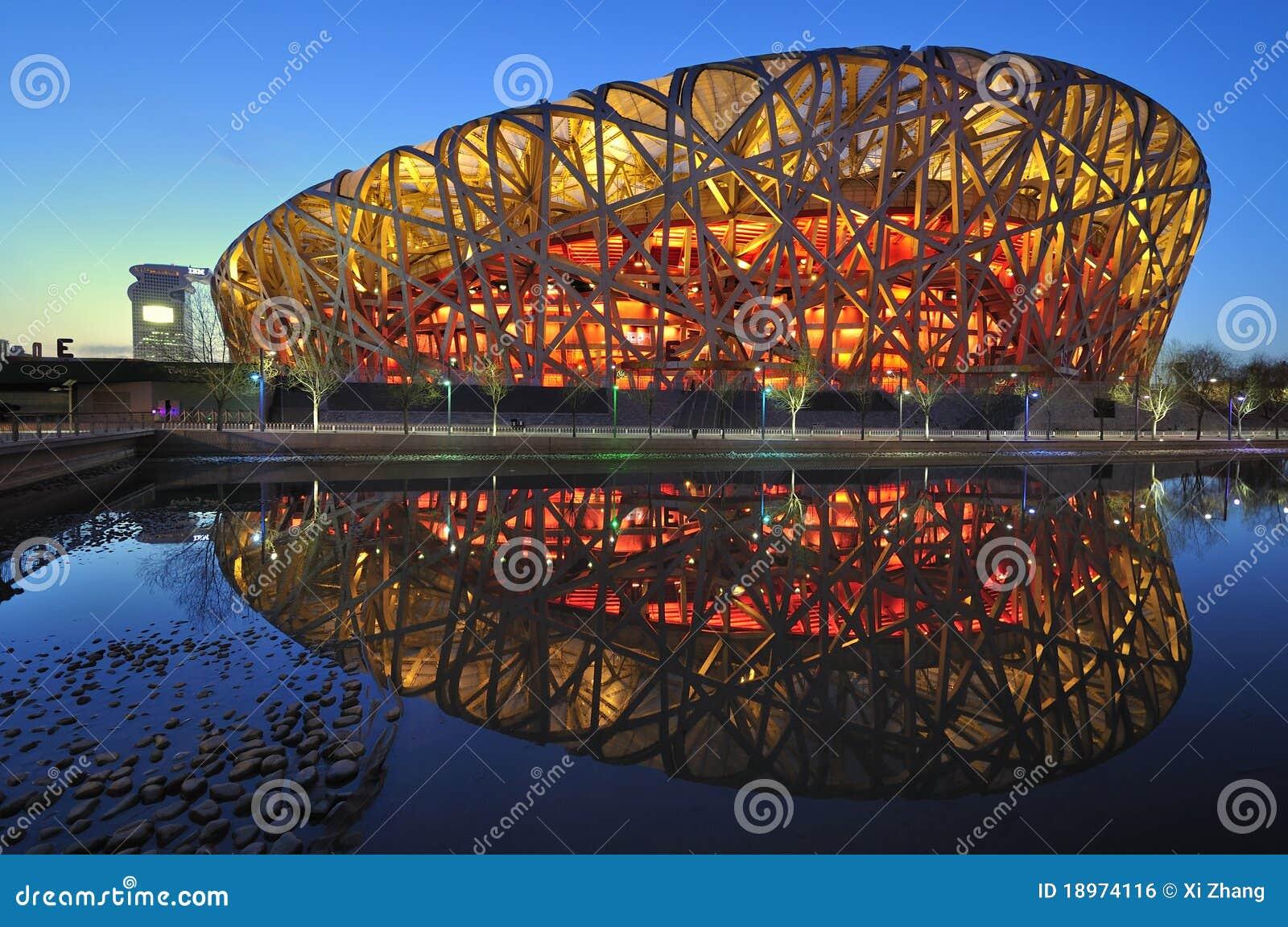 Beijing China National Stadium night scenes