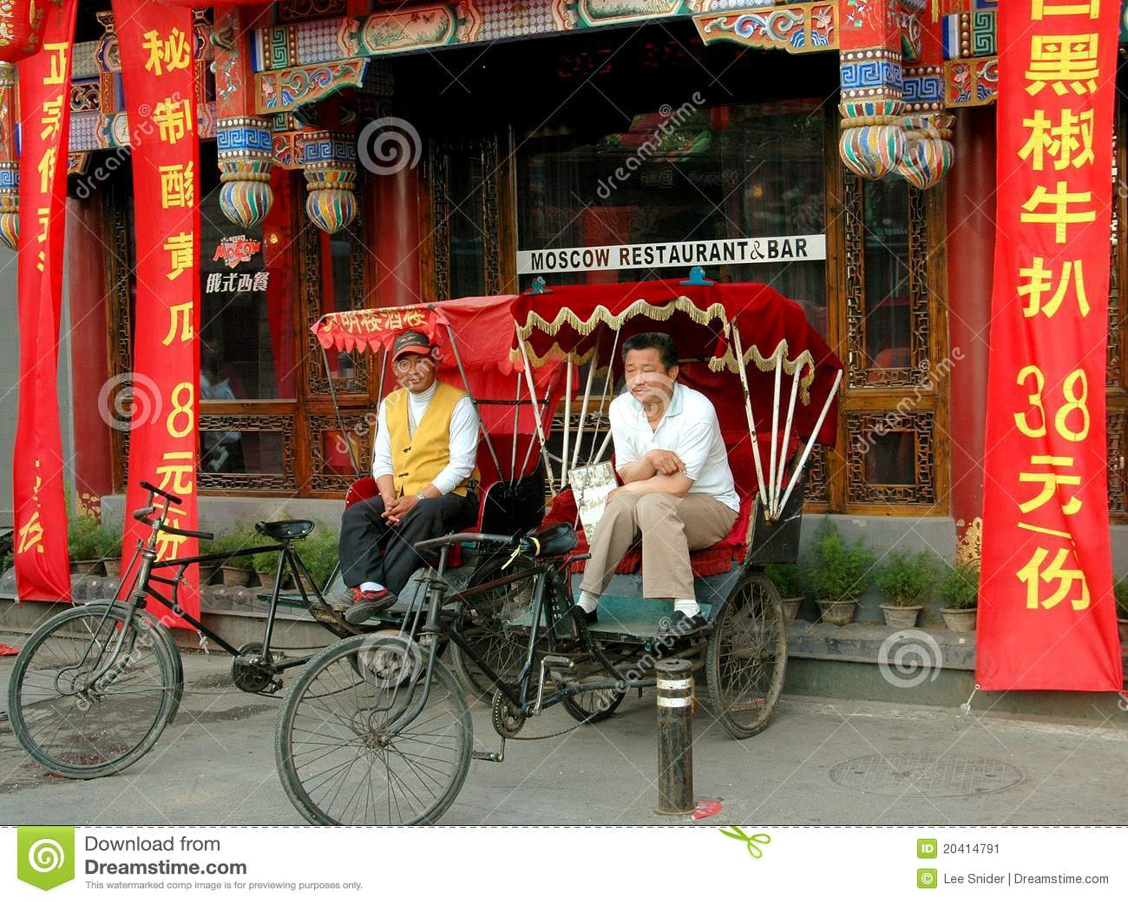Beijing, China: Pedicab Drivers in Hutong