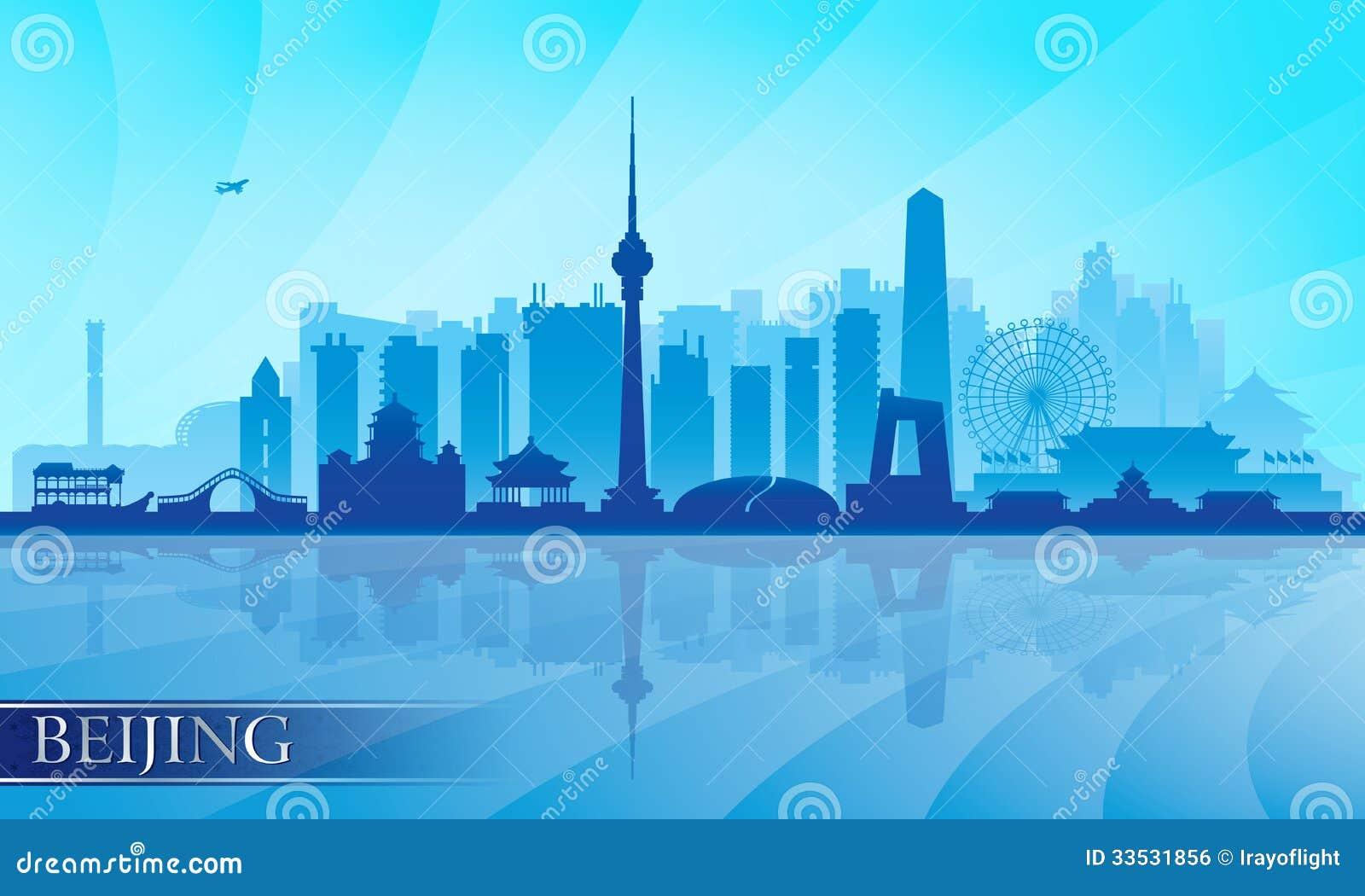 Beijing City Skyline Detailed Silhouette Royalty Free Stock Image ...