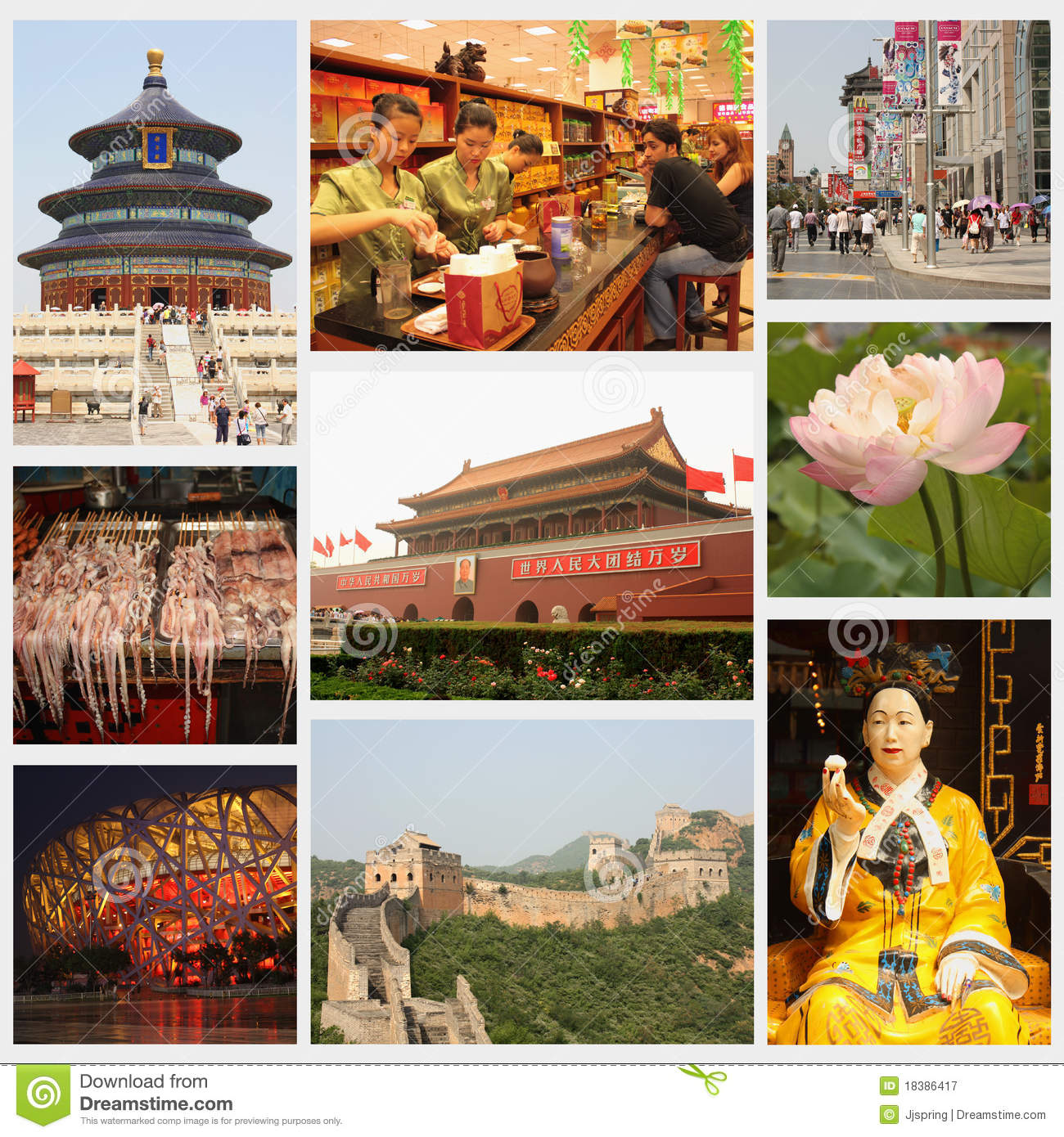 Beijing collage with m...