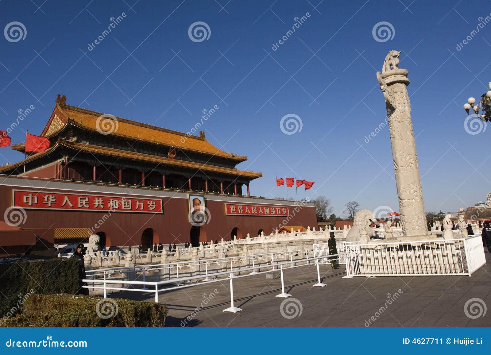Beijing - coluna de mármore 3