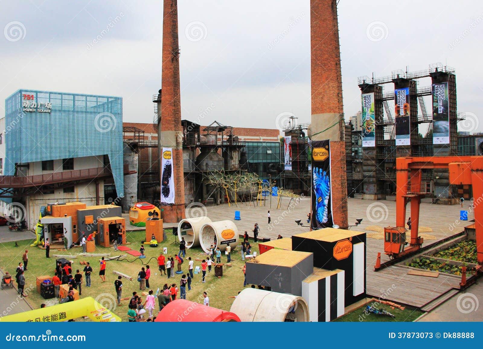beijing creative park inside 37873073