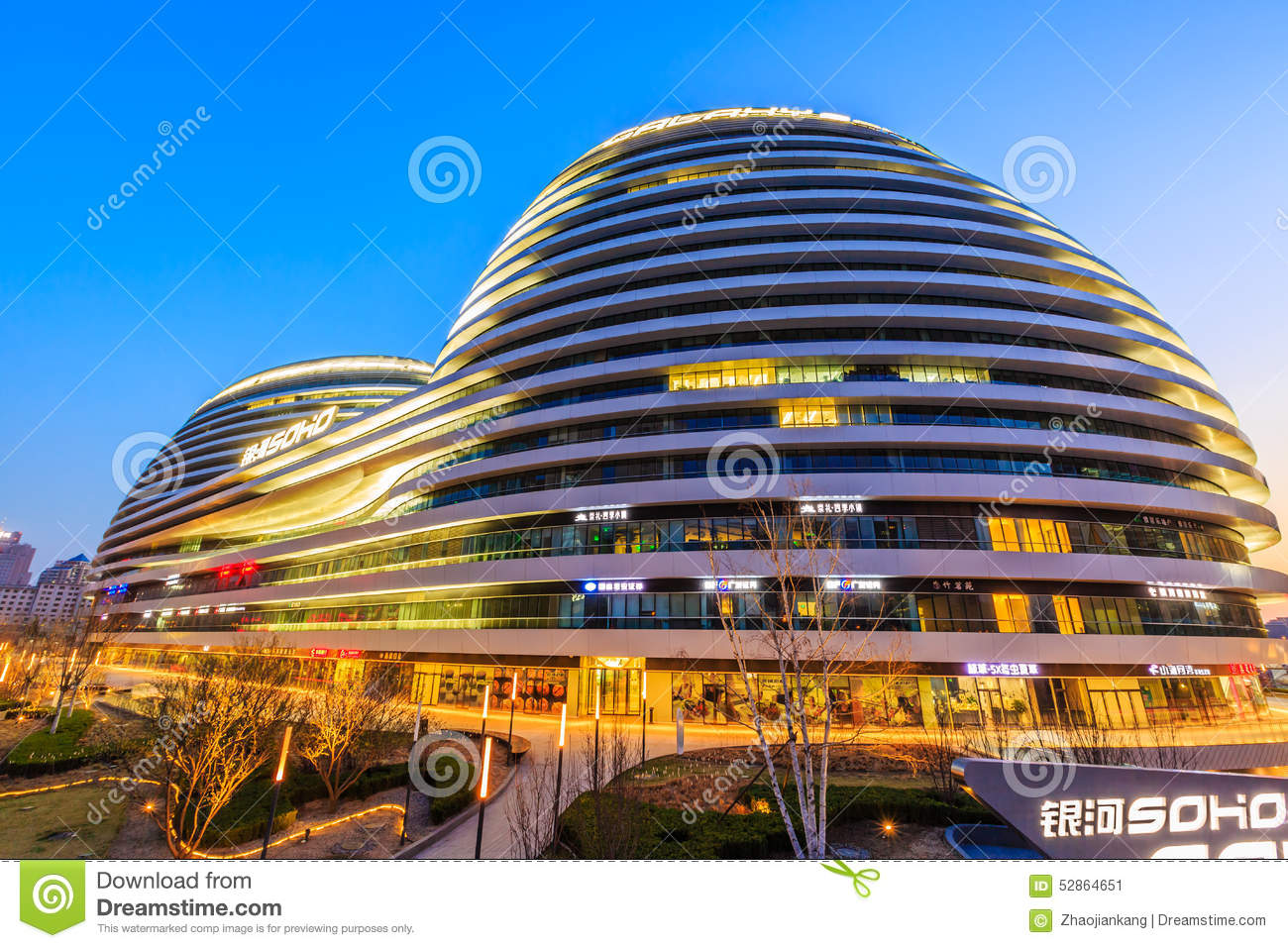 Beijing Famous Modern Architecture Galaxy SOHO Night View in