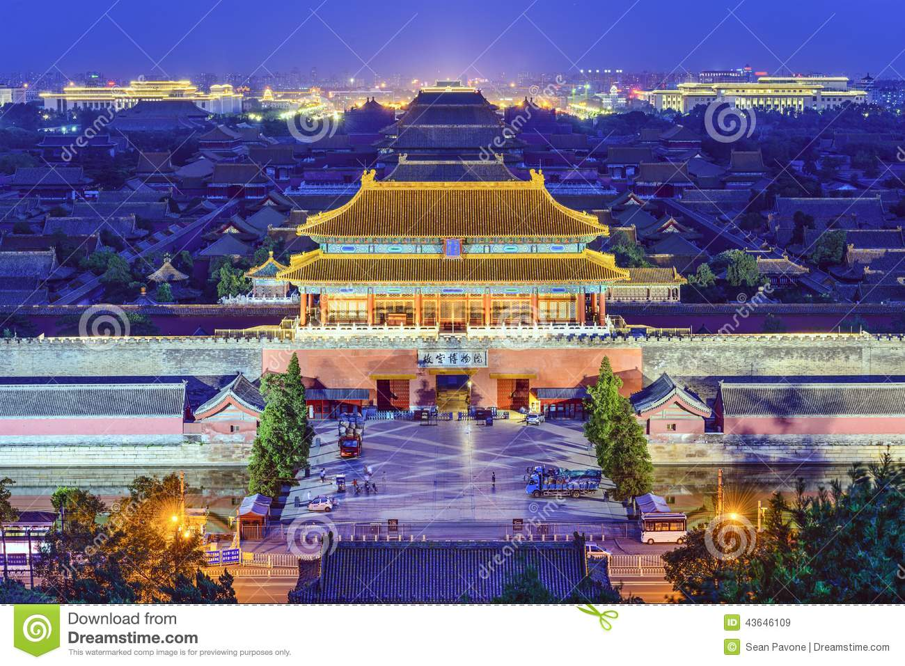 Beijing Imperial City stock image. Image of china, beijing ...