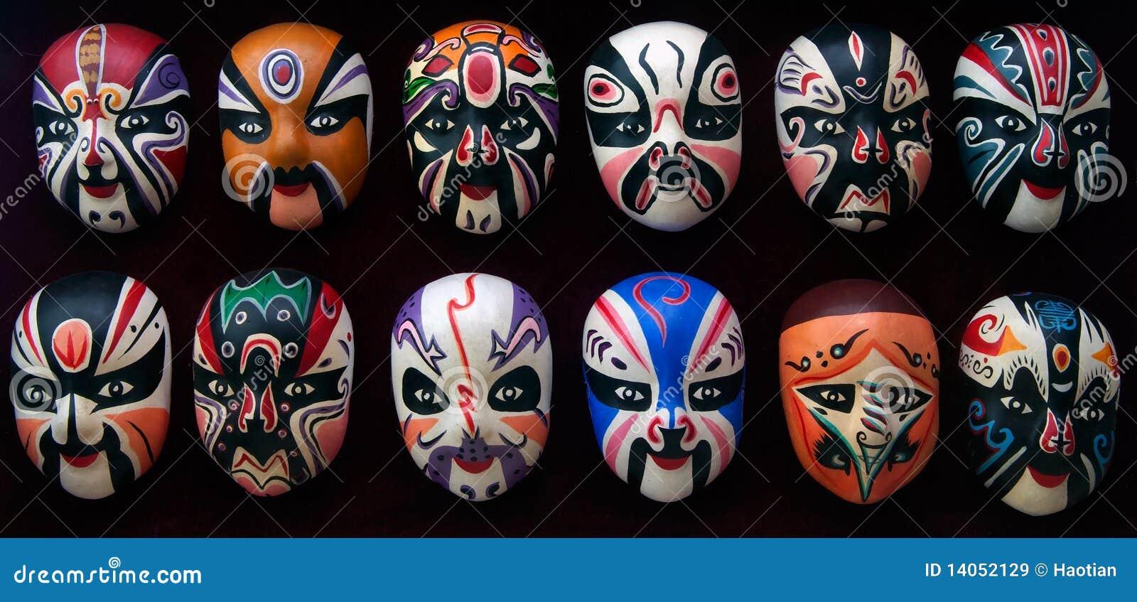 Beijing maskuje operę