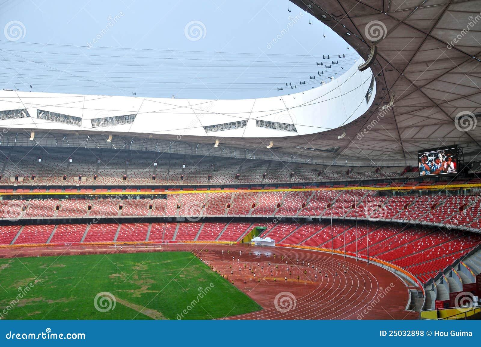 Beijing nationell stadion (fågelboet)