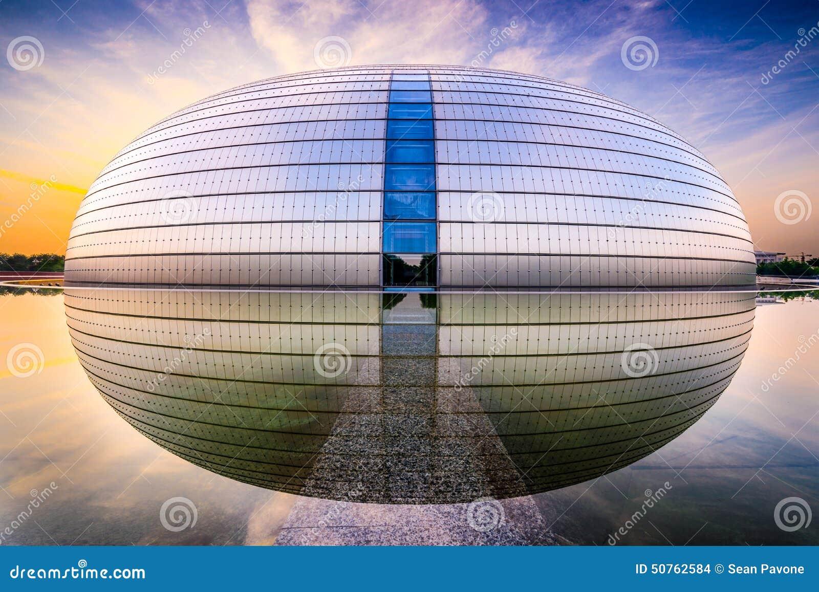 Beijing opera house editorial stock image image of for Beijing opera house architect