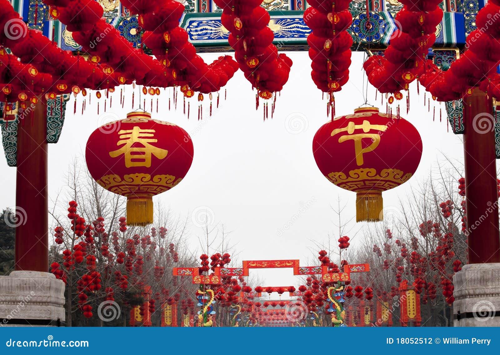 Beijing porcelanowych festiwalu lampionów czerwona wiosna