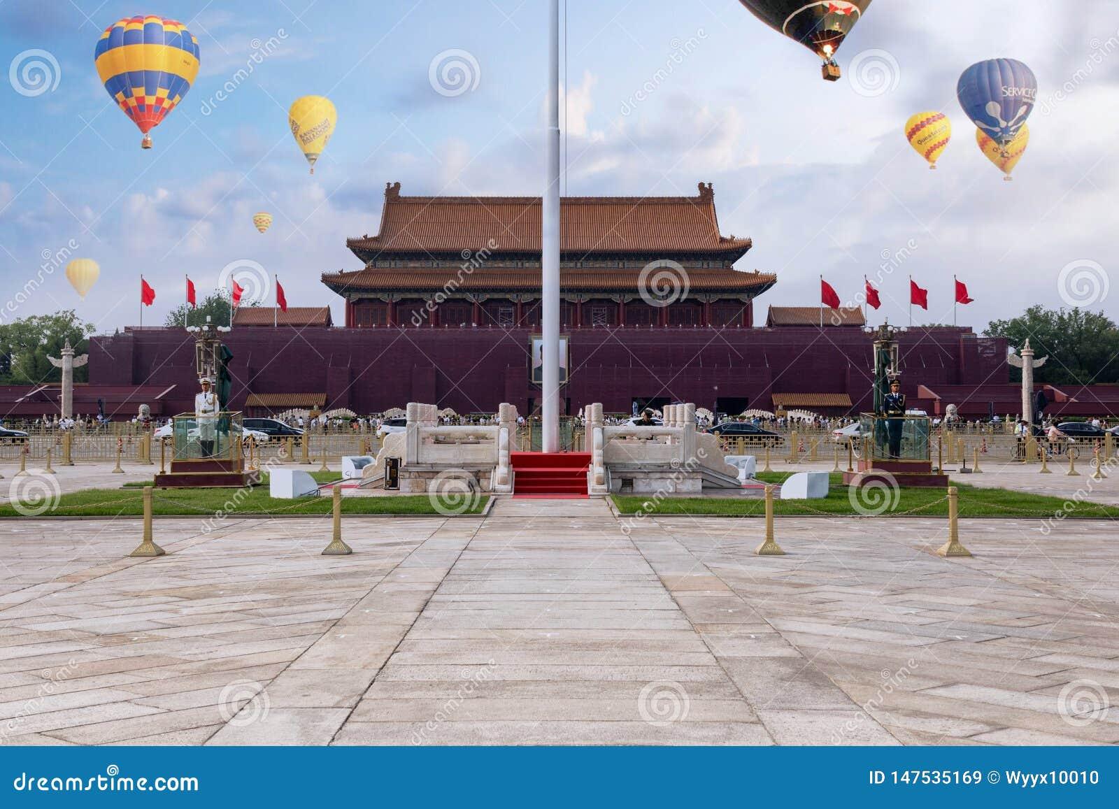 Beijing porcelany kwadrat Tiananmen