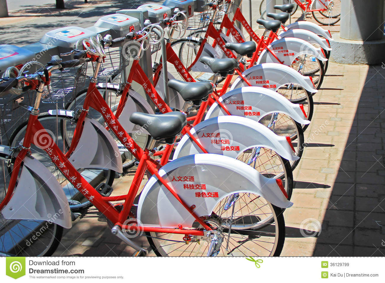 Beijing Public Bicycles Editorial Stock Image Image Of