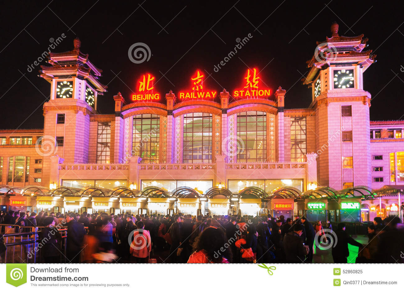 Beijing railway station in china editorial image image of station