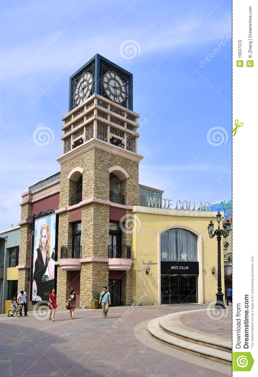 Beijing SOLANA Shopping Mall Clock Tower Editorial Photo ...