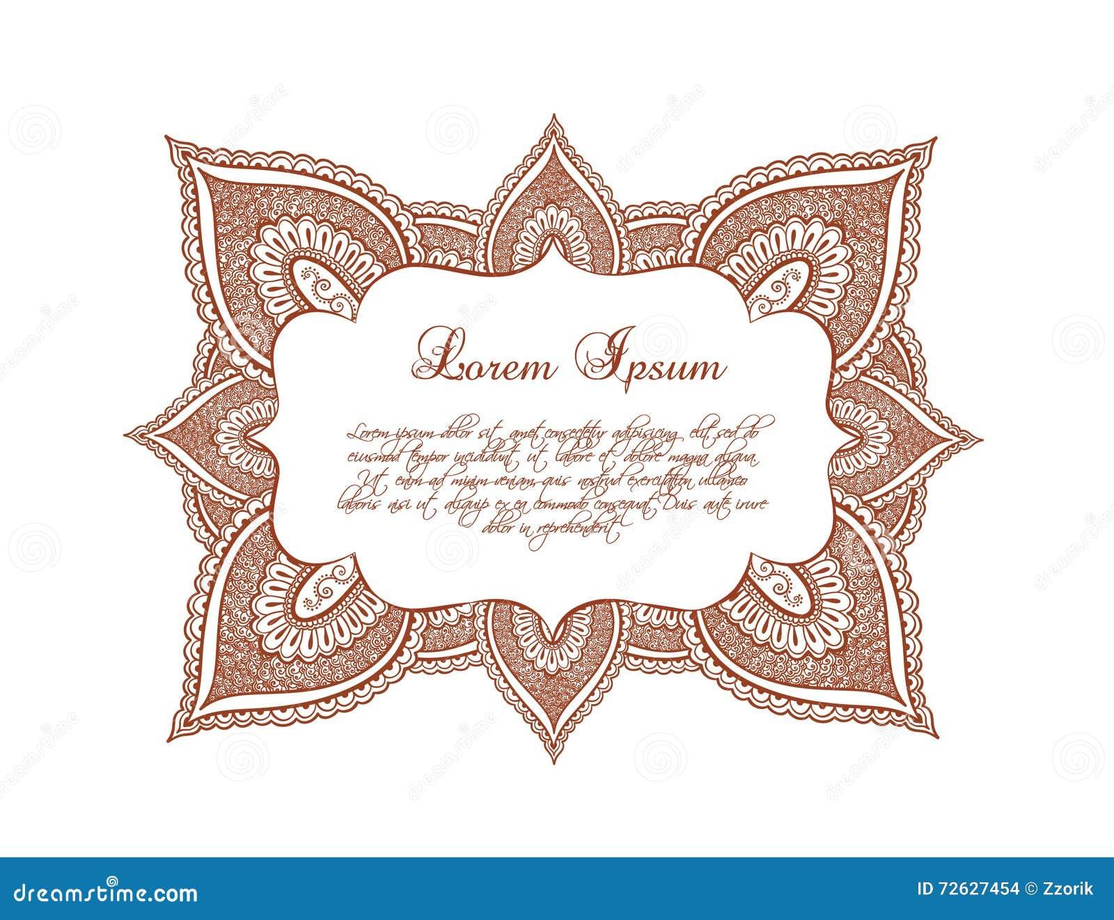 Beira islâmica - quadro oriental, ornamento oriental Etiqueta decorativa do vetor