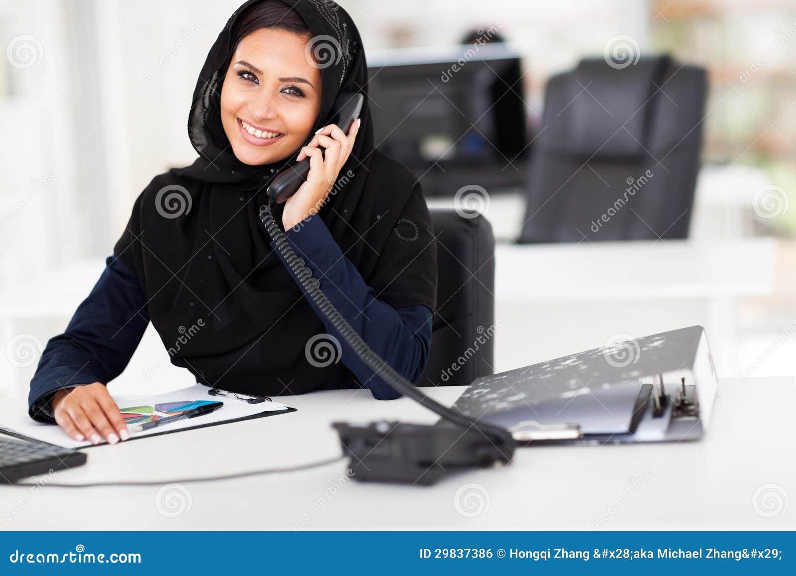 Employé de bureau arabe photo stock image du noir fille