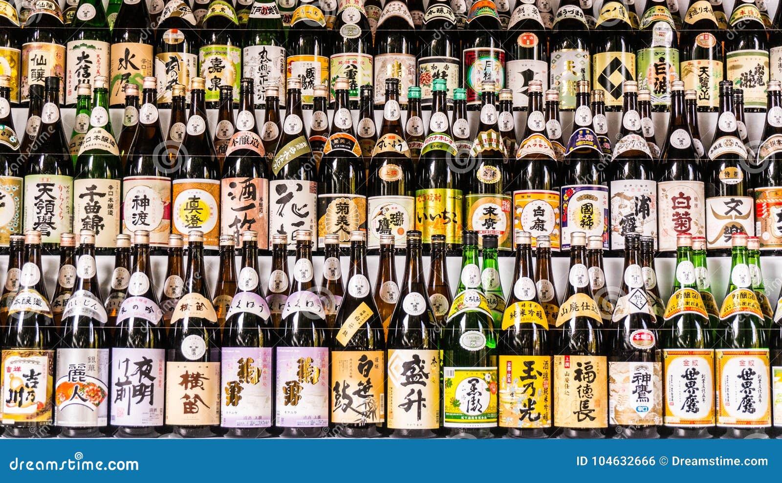 Download Belangeninzameling In Tokyo Redactionele Foto - Afbeelding bestaande uit mensen, steden: 104632666