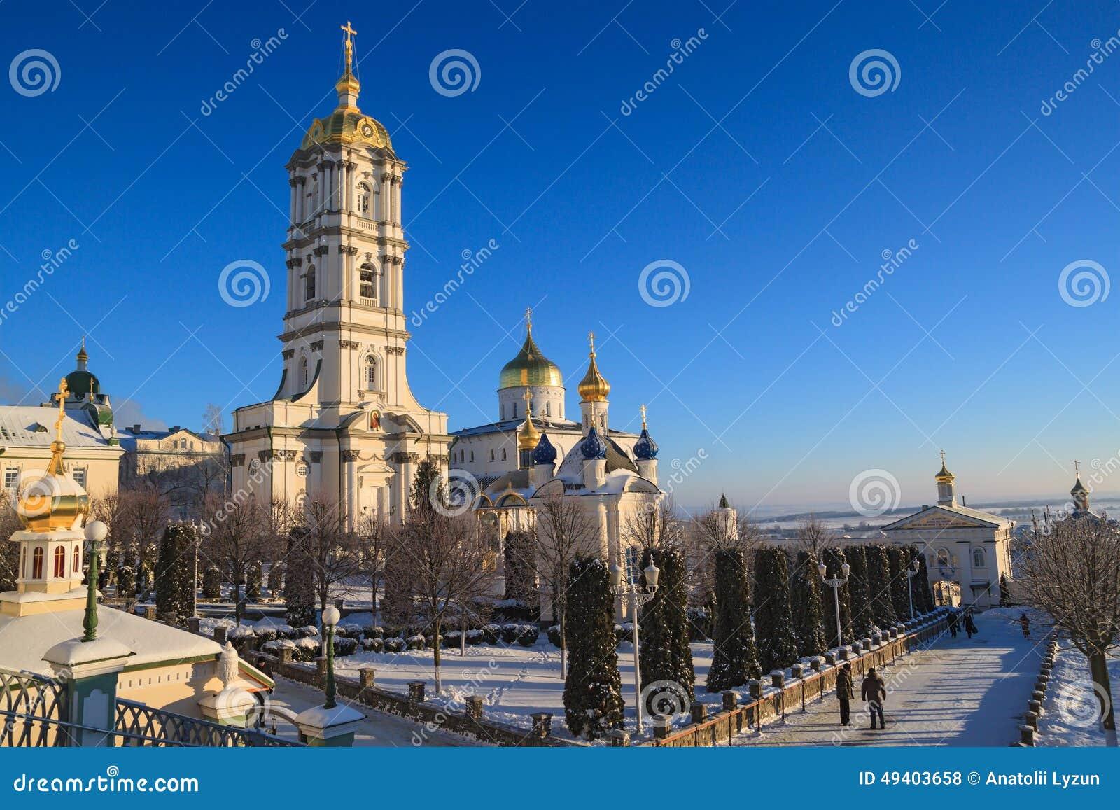 Download Belfry Pochayiv Lavra, Ukraine Stockfoto - Bild von gebäude, grenzstein: 49403658