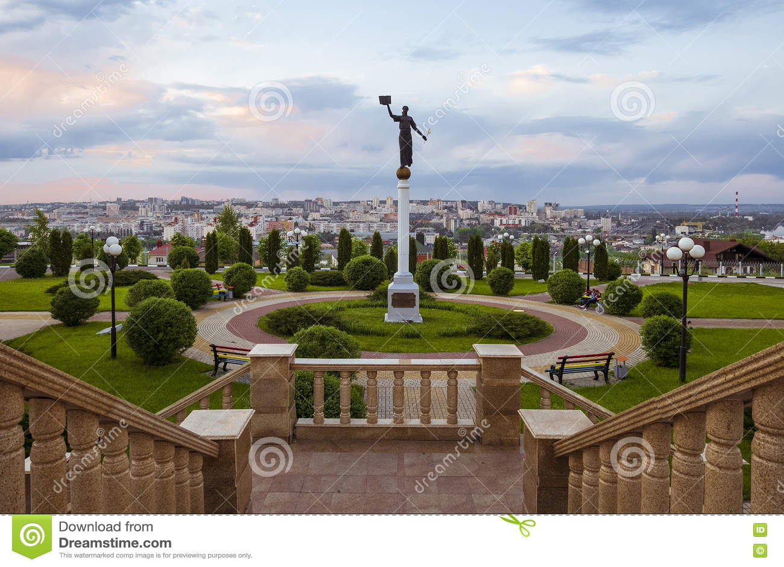 Belgorod Russland