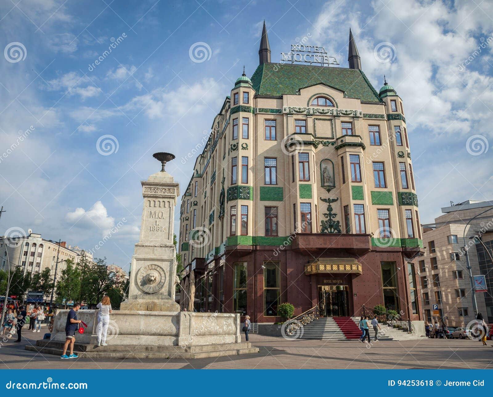 Belgrado s rvia 10 de junho de 2017 hotel moskva em for Hotel belgrado