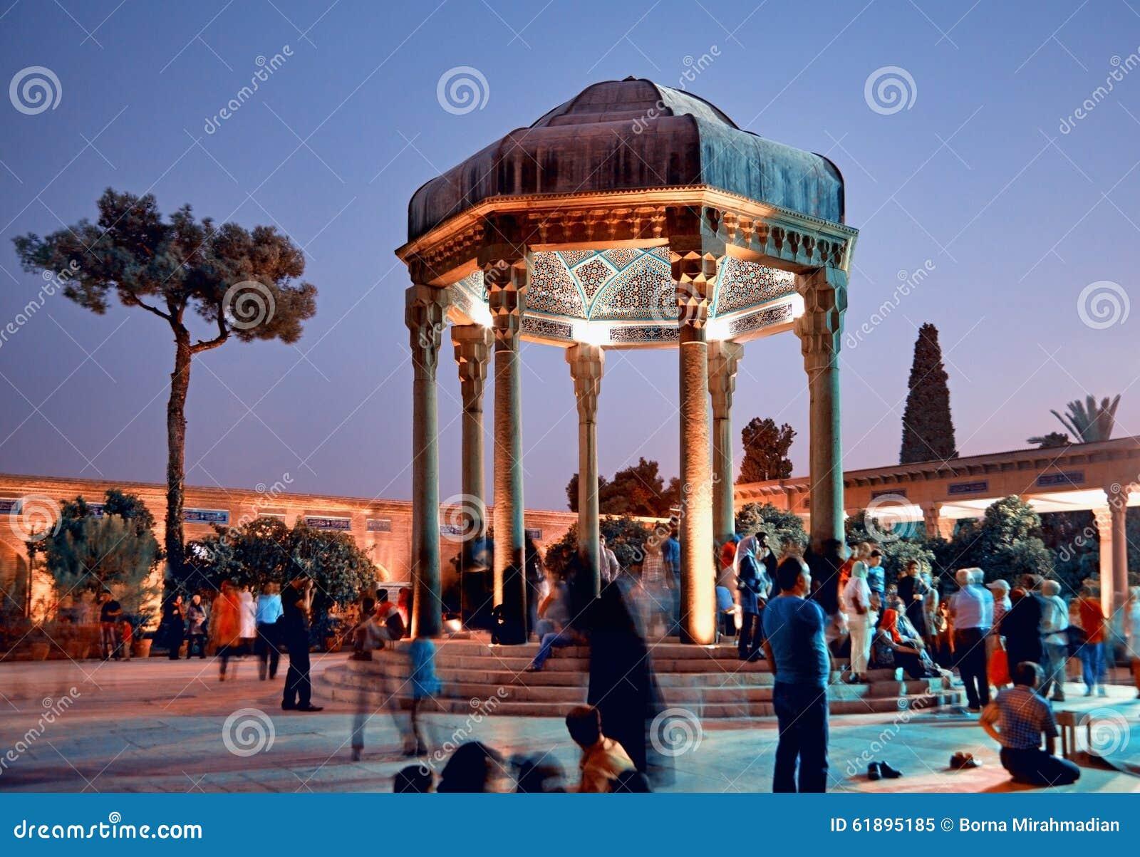 Belichtetes grab von hafez der iranische dichter in shiraz for Au jardin des colibris tripadvisor
