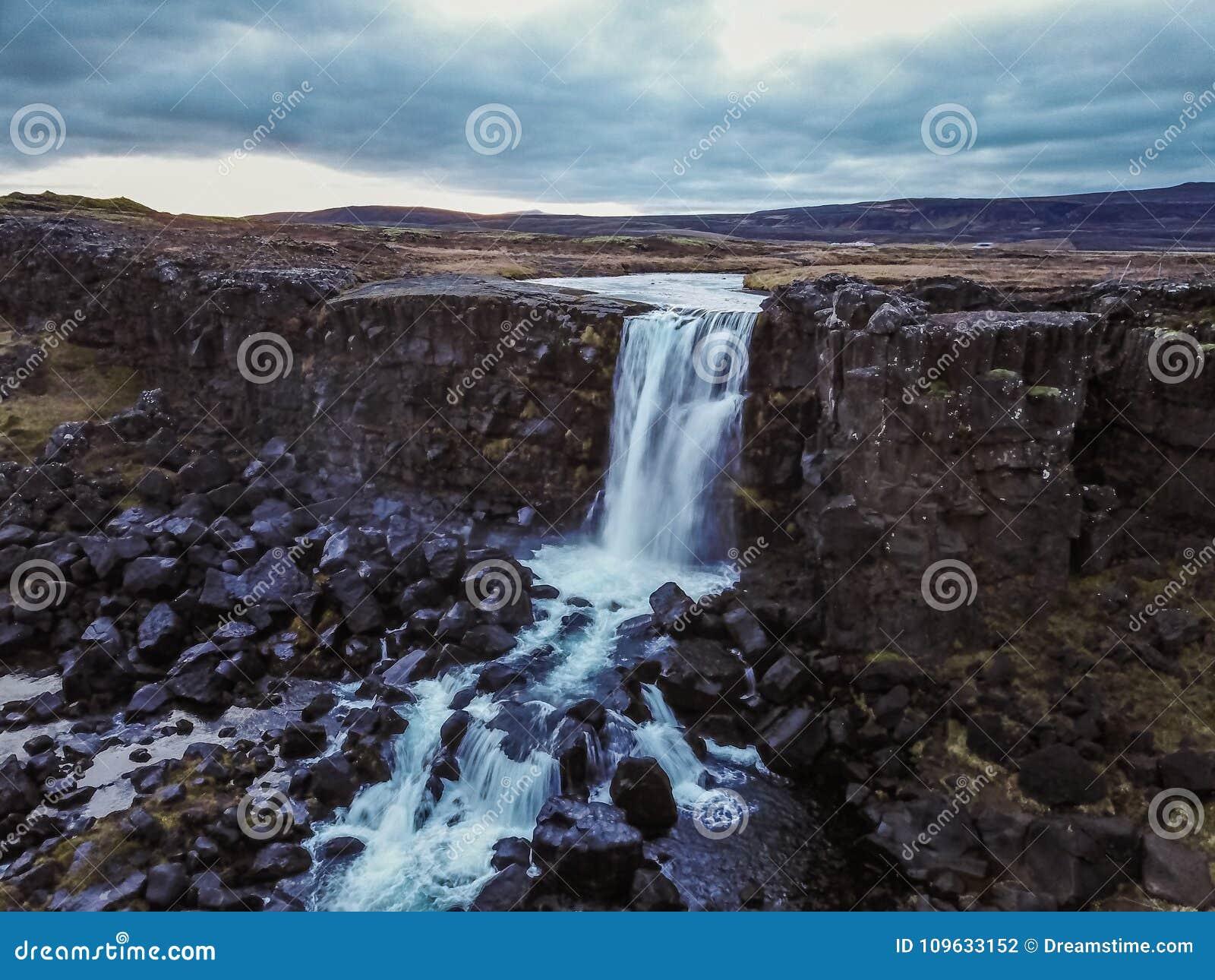 Bella cascata Oxarafoss in Islanda del sud