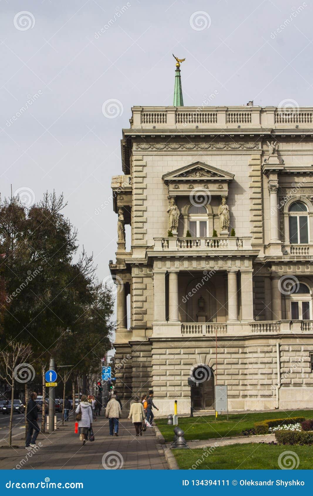 Belle maison au centre de Belgrade serbia